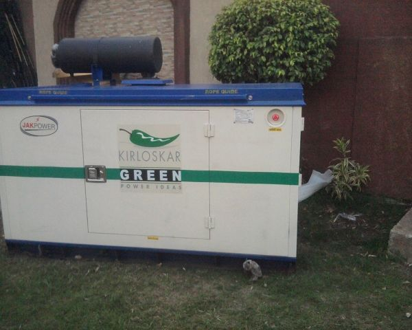 20 KVA / 16 KW Kirloskar Diesel Generator on Rent